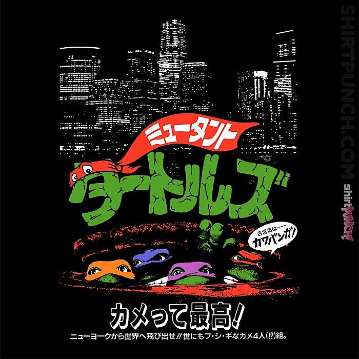 ShirtPunch: City Ninjas