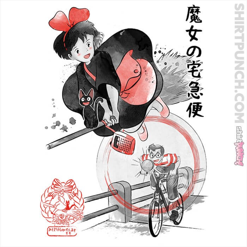 ShirtPunch: Delivery Service Sumi-E