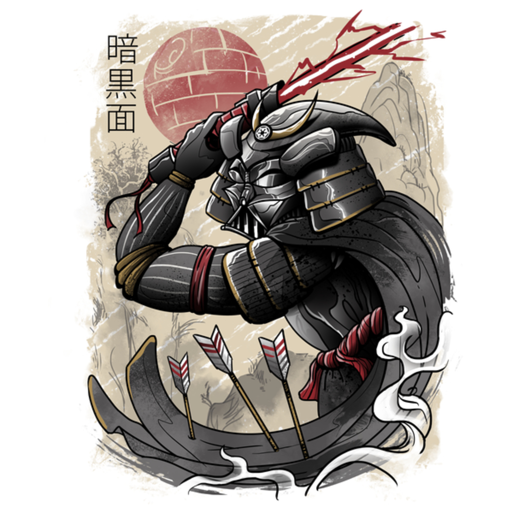 NeatoShop: Dark Samurai