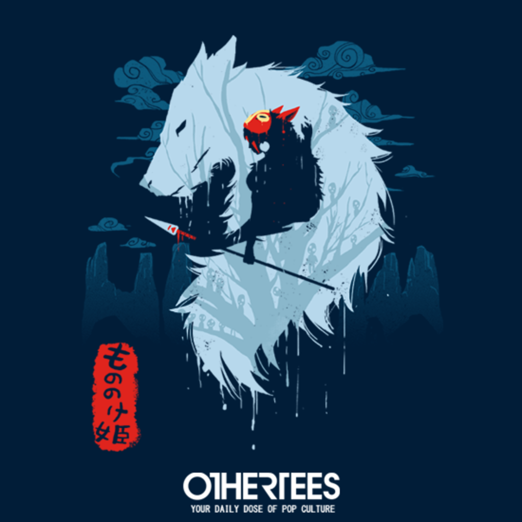 OtherTees: Hime