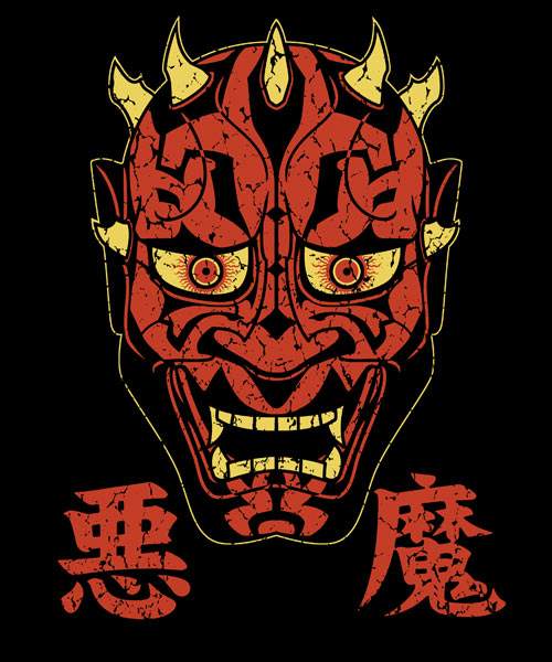 EnTeeTee: DARTH HANNYA
