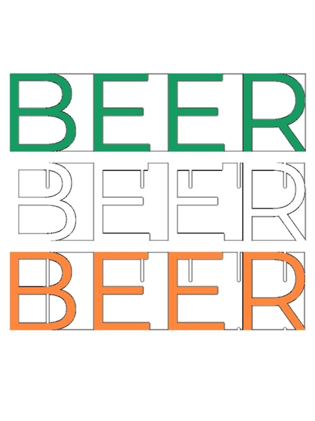 BustedTees: Beer!