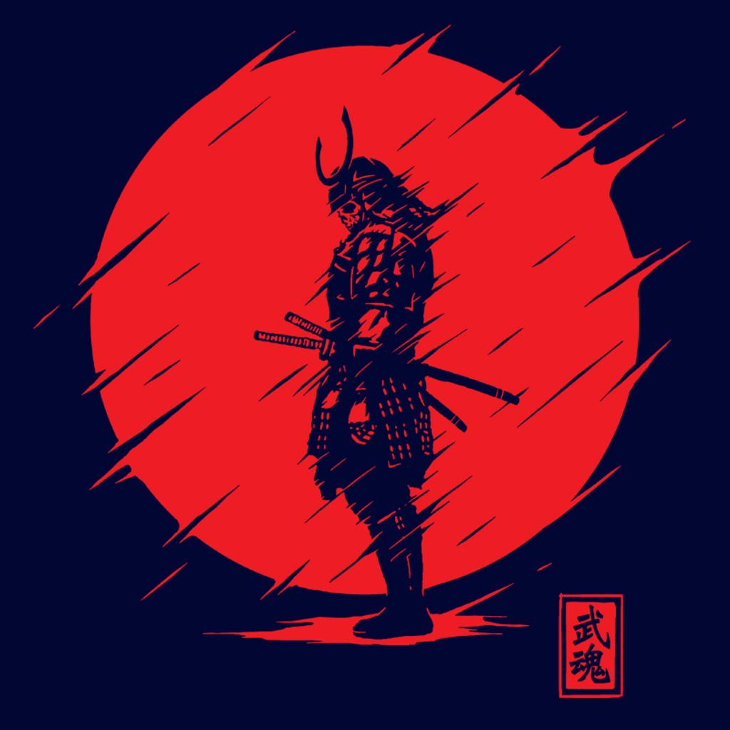 Pampling: Samurai Spirit