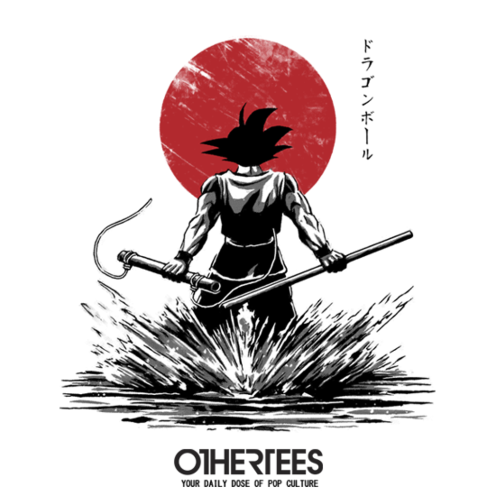 OtherTees: Pure of Heart Warrior