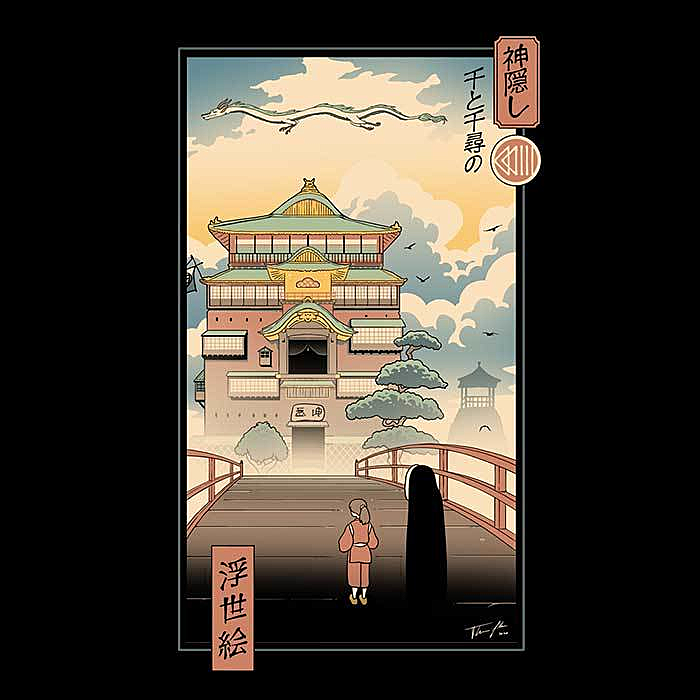 Once Upon a Tee: Spirited Ukiyo-e