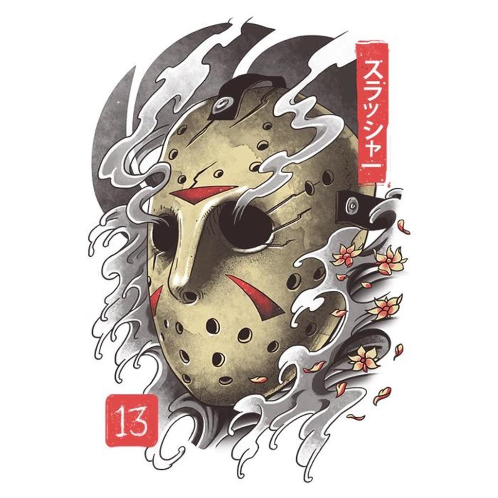 Once Upon a Tee: Oni 13 Mask