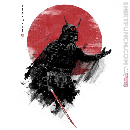 ShirtPunch: Darth Samurai