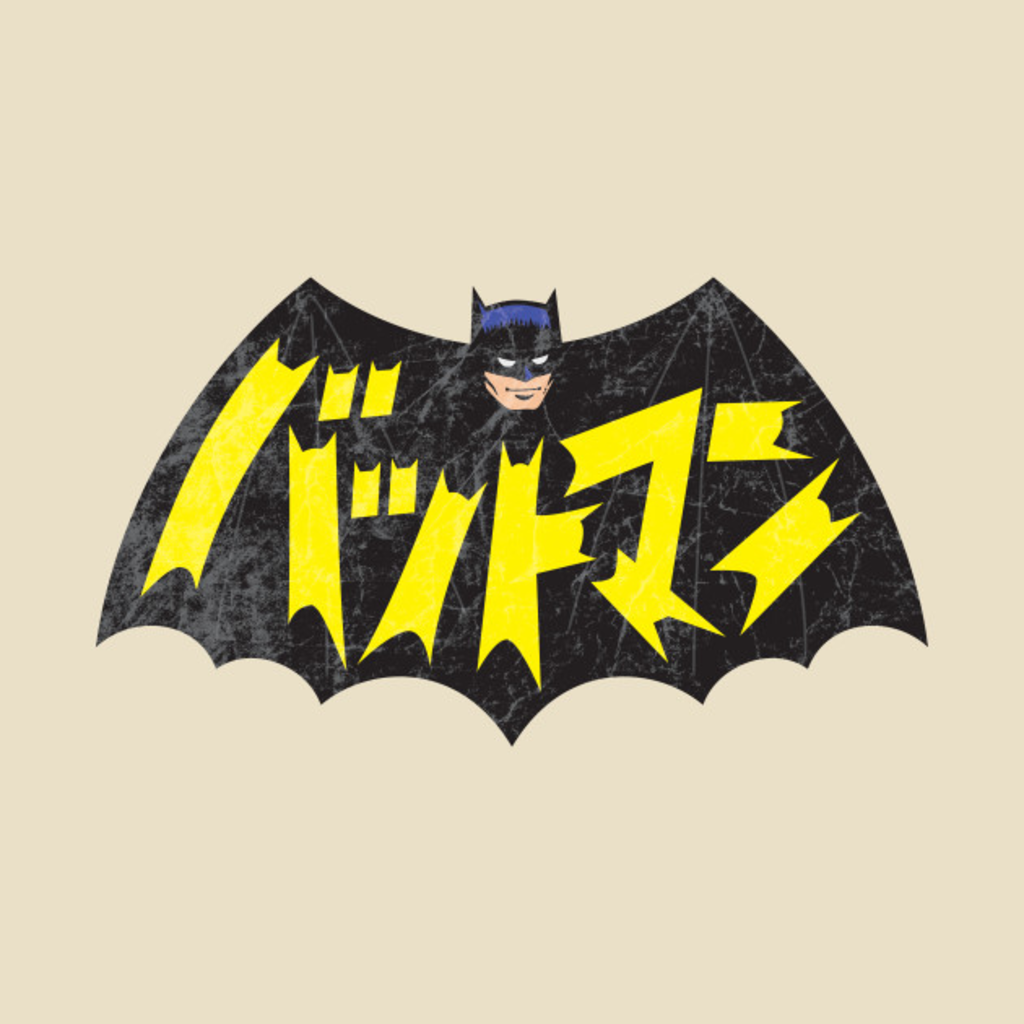 TeePublic: Batman '66 Japanese