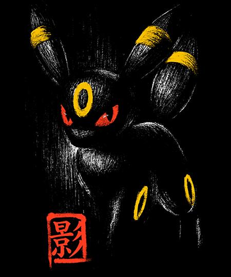 Qwertee: Shadow ink