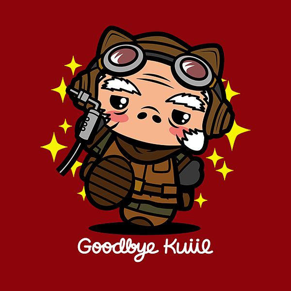 NeatoShop: Goodbye Old Pal
