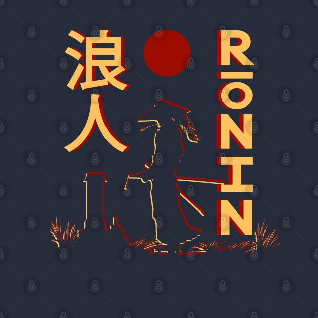 TeePublic: Ronin 浪人