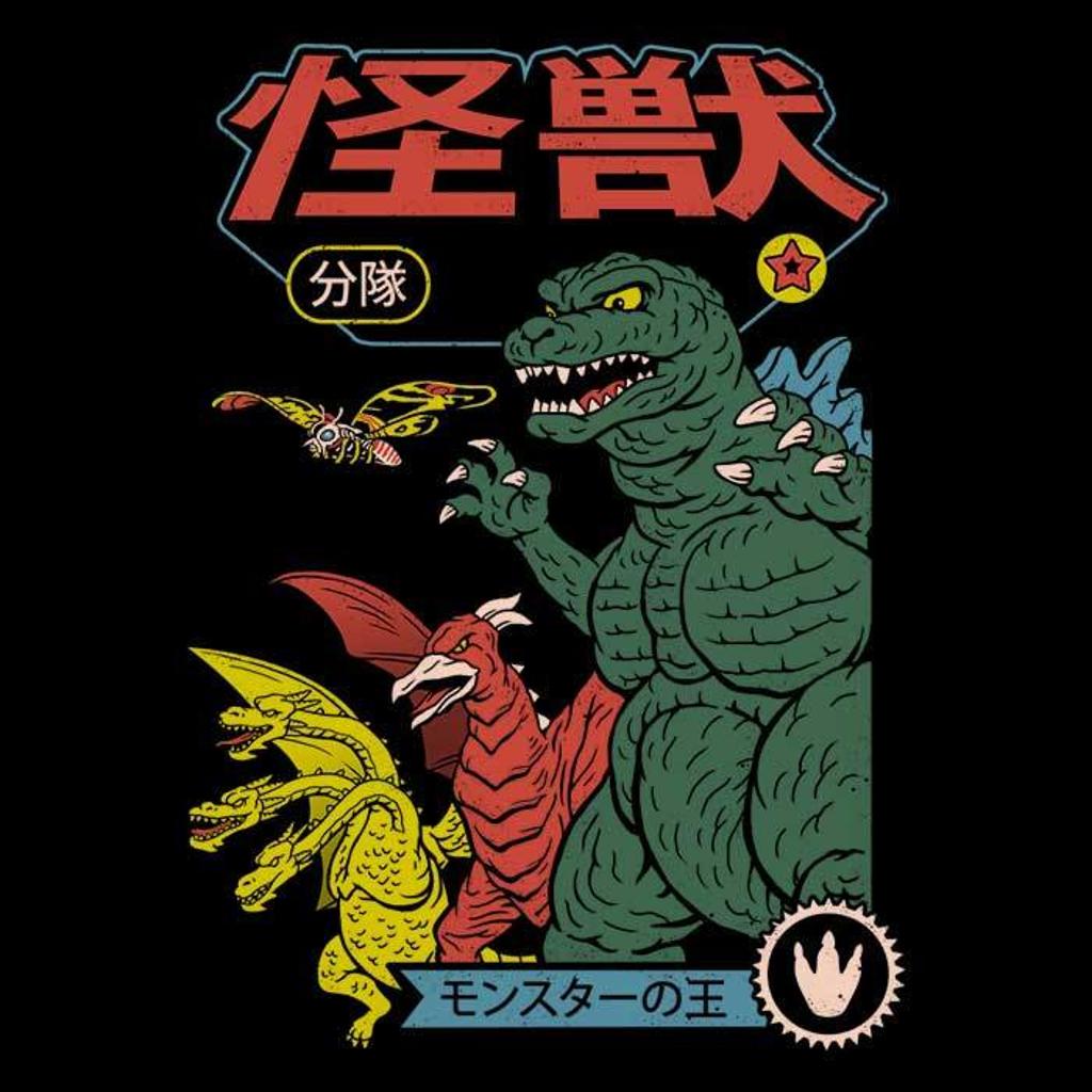 Once Upon a Tee: Kaiju Sentai