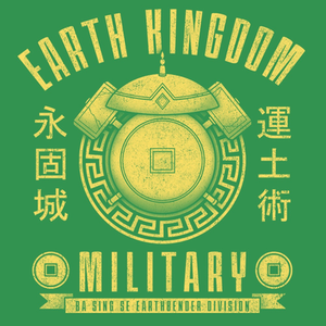 We Heart Geeks: Earth is Strong