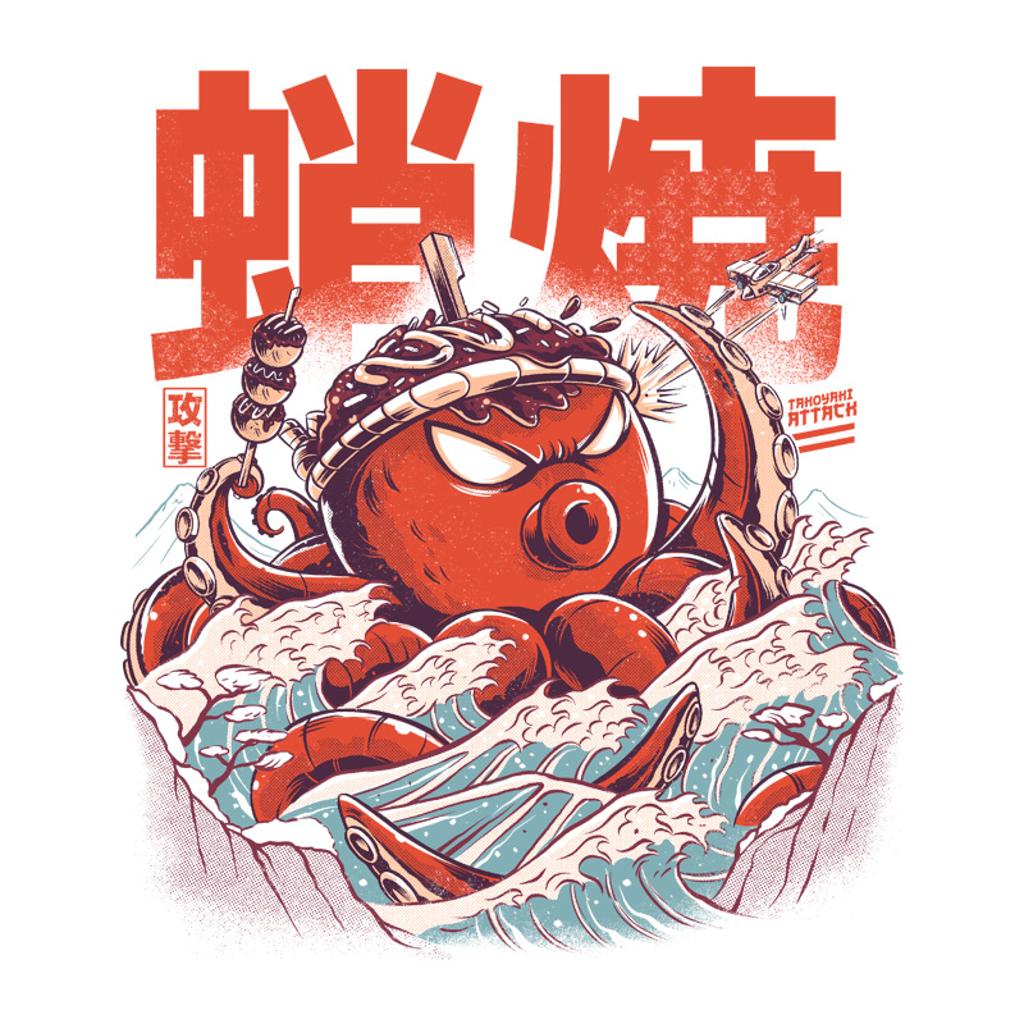 Pampling: Takoyaki Attack
