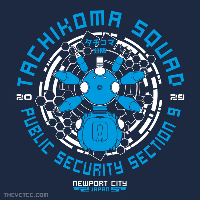 The Yetee: Tachikoma Squad