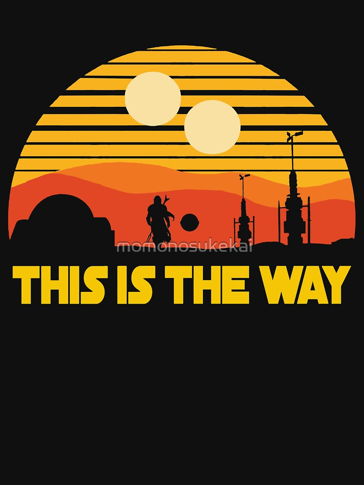 RedBubble: this is vintage sunset