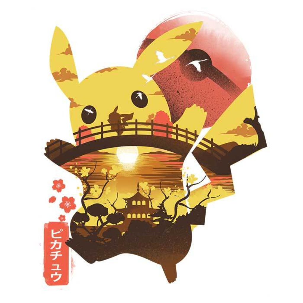 Once Upon a Tee: Ukiyo Electric