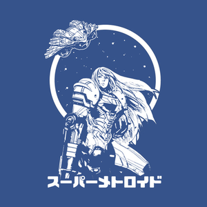 TeePublic: The Bounty Hunter