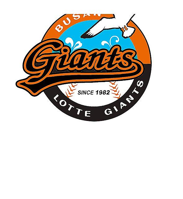 RedBubble: Lotte Giants Busan KBO Logo