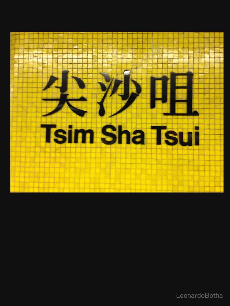 RedBubble: Hong Kong Subway Station