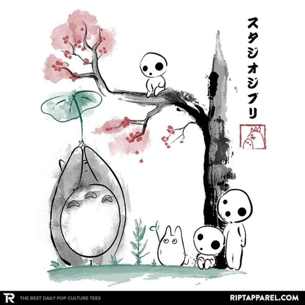 Ript: Growing Trees Sumi-e