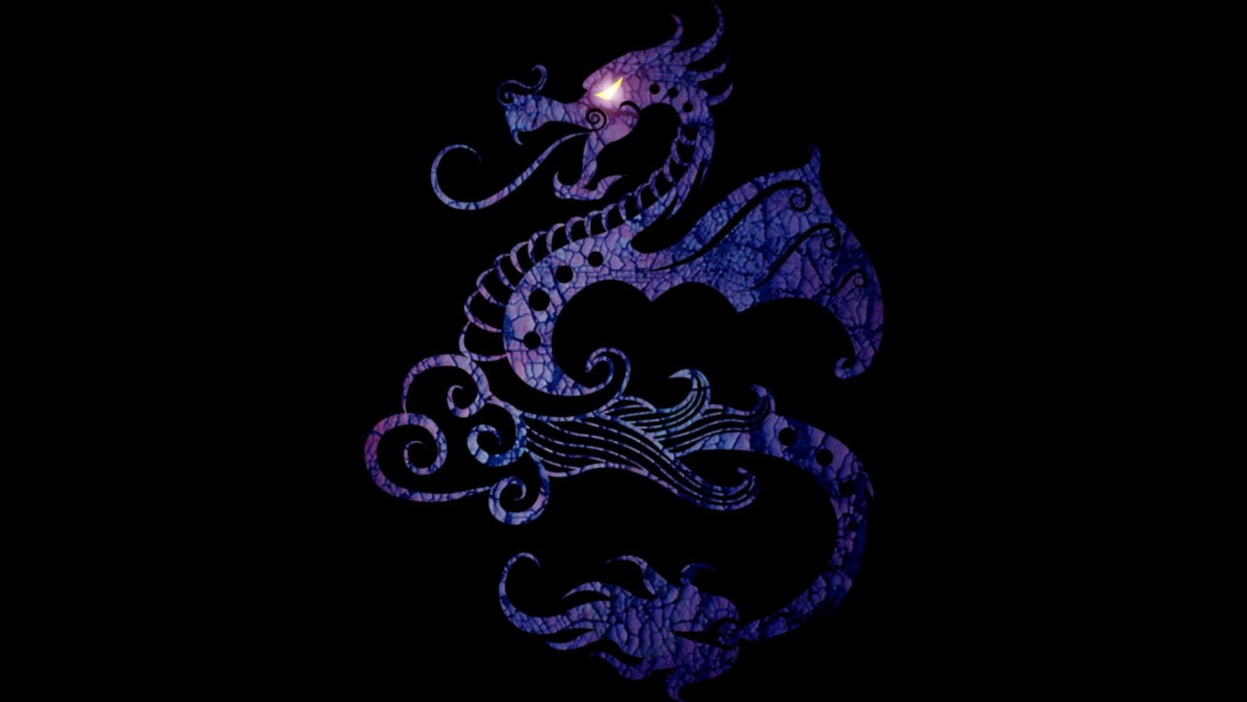 Design by Humans: Dragon Eye