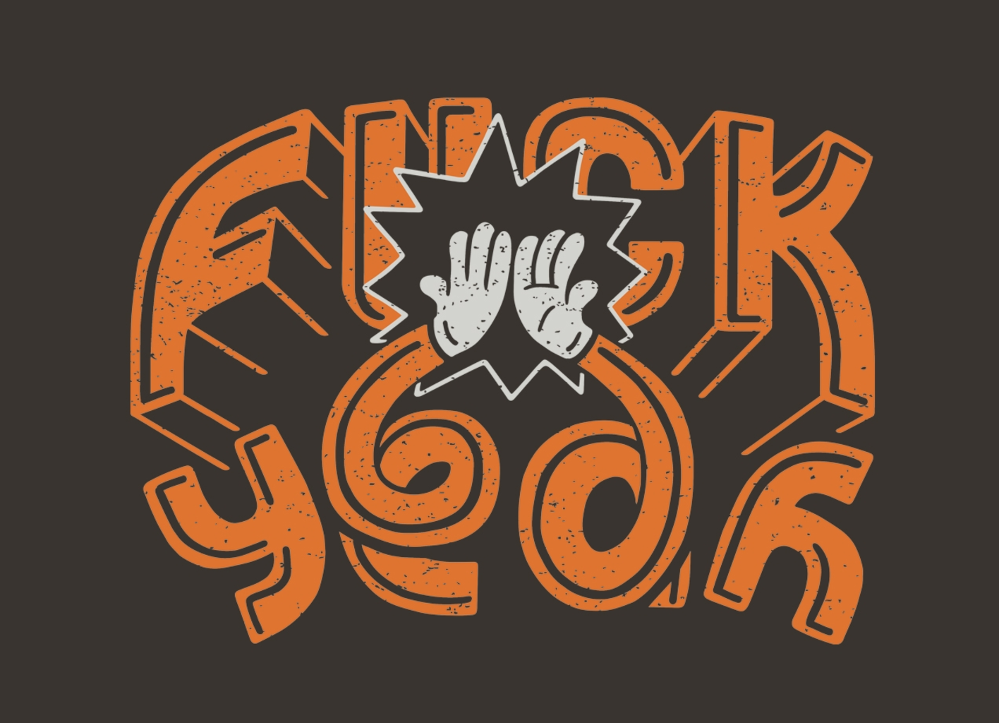 Threadless: Fuck Yeah