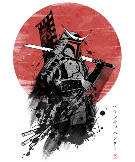 Qwertee: Mandalorian Samurai