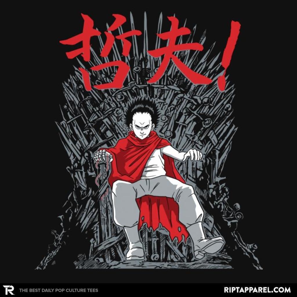Ript: Neo King