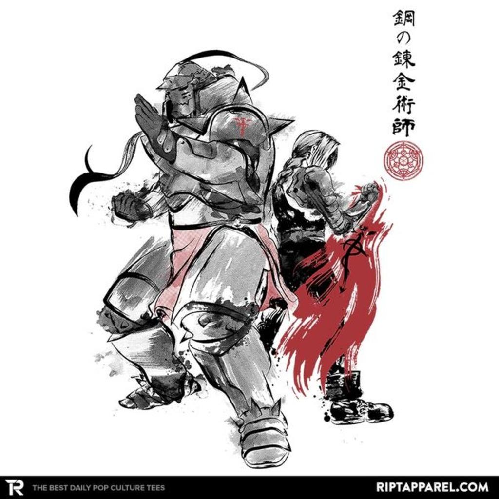 Ript: Brotherhood Sumi-e