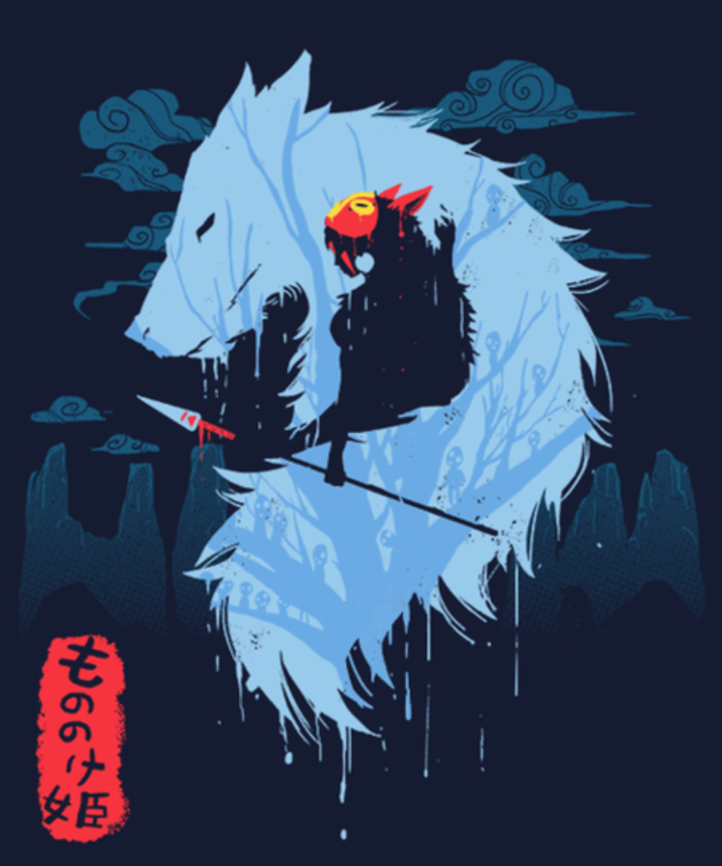 Qwertee: Hime.