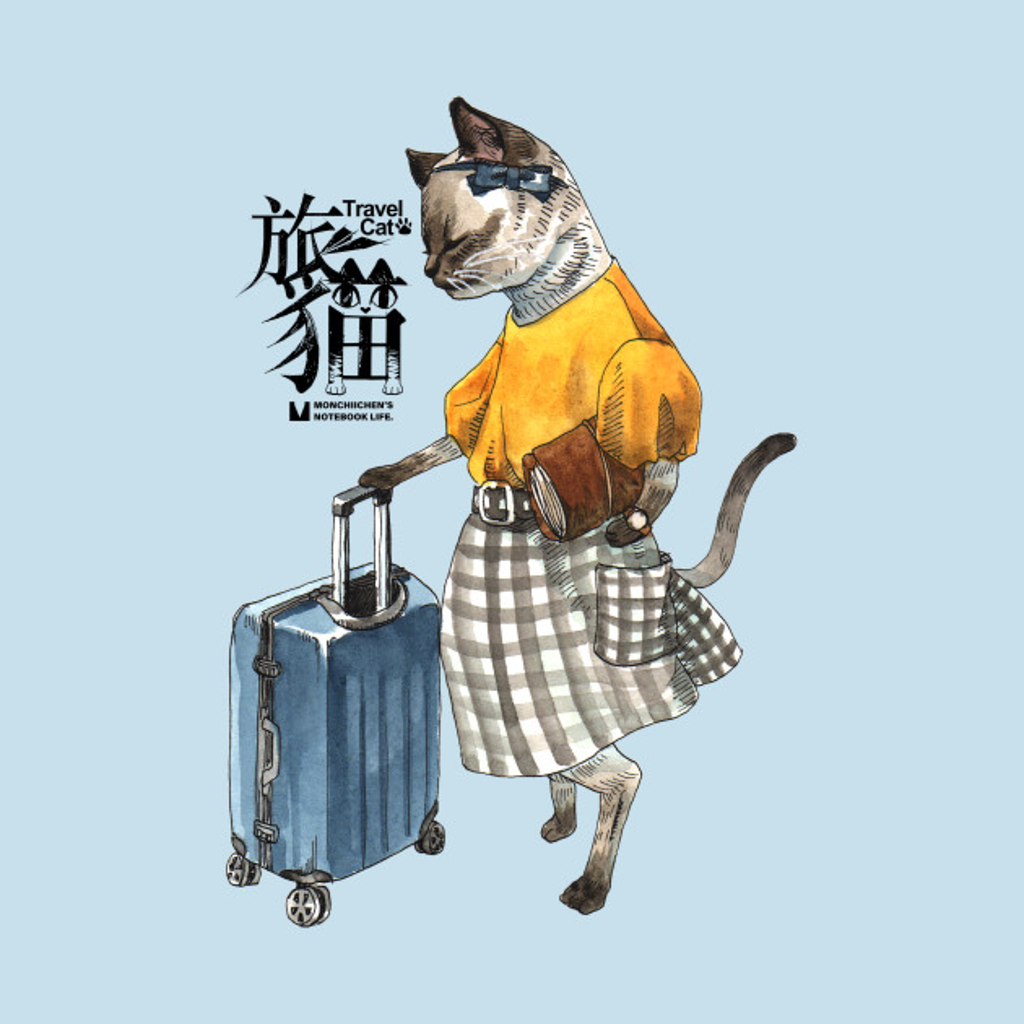 TeePublic: travel cat