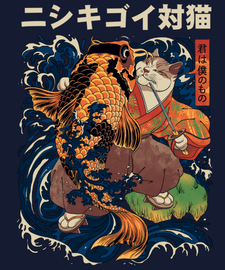 Qwertee: The Cat and the Koi