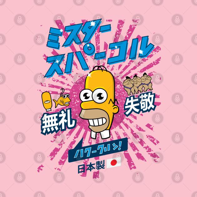 TeePublic: Mr Sparkle Rising Sun - Pink