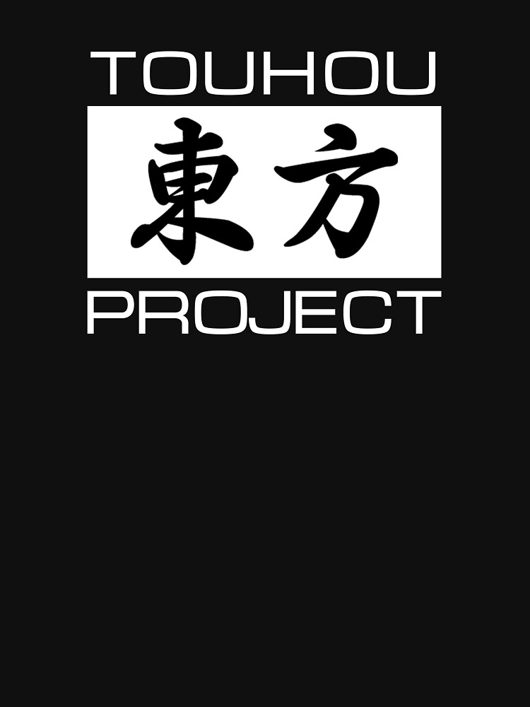 RedBubble: Touhou Project
