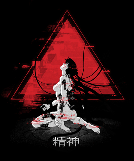 Qwertee: in the Shell