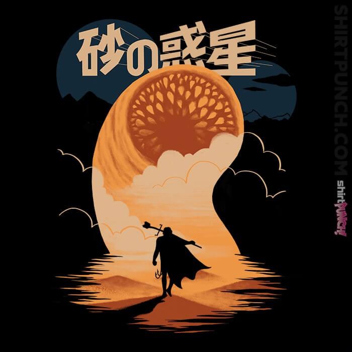 ShirtPunch: Japanese Dune