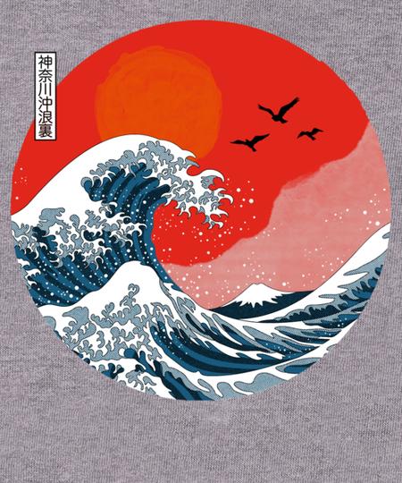 Qwertee: Sunset Wave