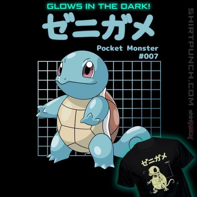 ShirtPunch: Squirtle X-Ray