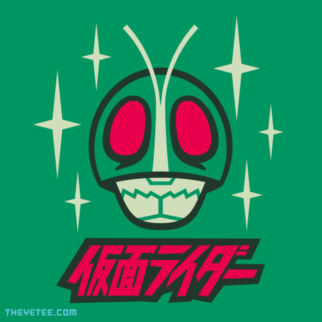 The Yetee: Masked Rider