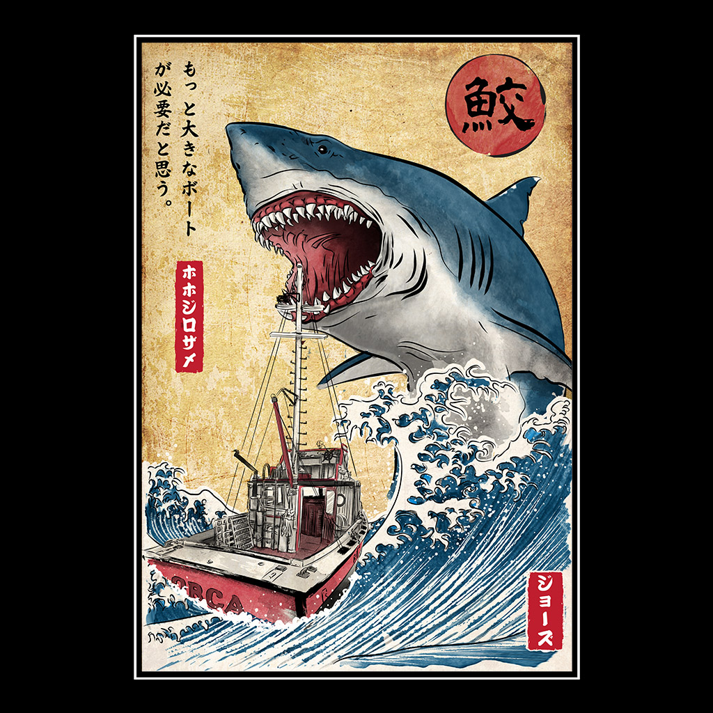 TeeTee: Hunting the Shark in Japan