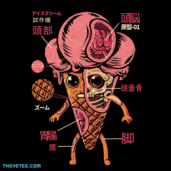The Yetee: Ice cream kaiju