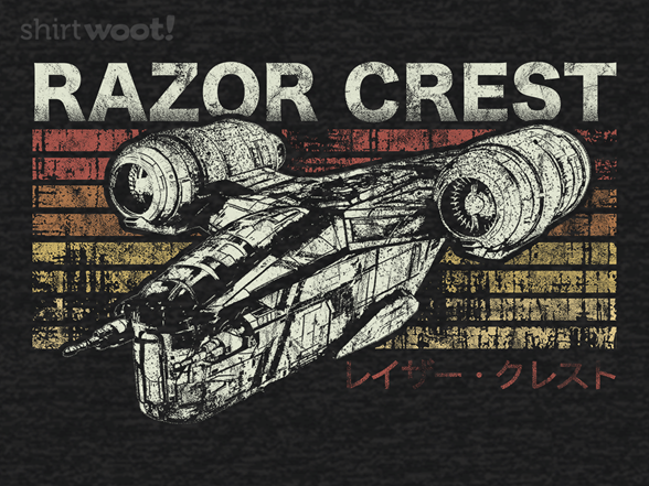 Woot!: Retro Crest