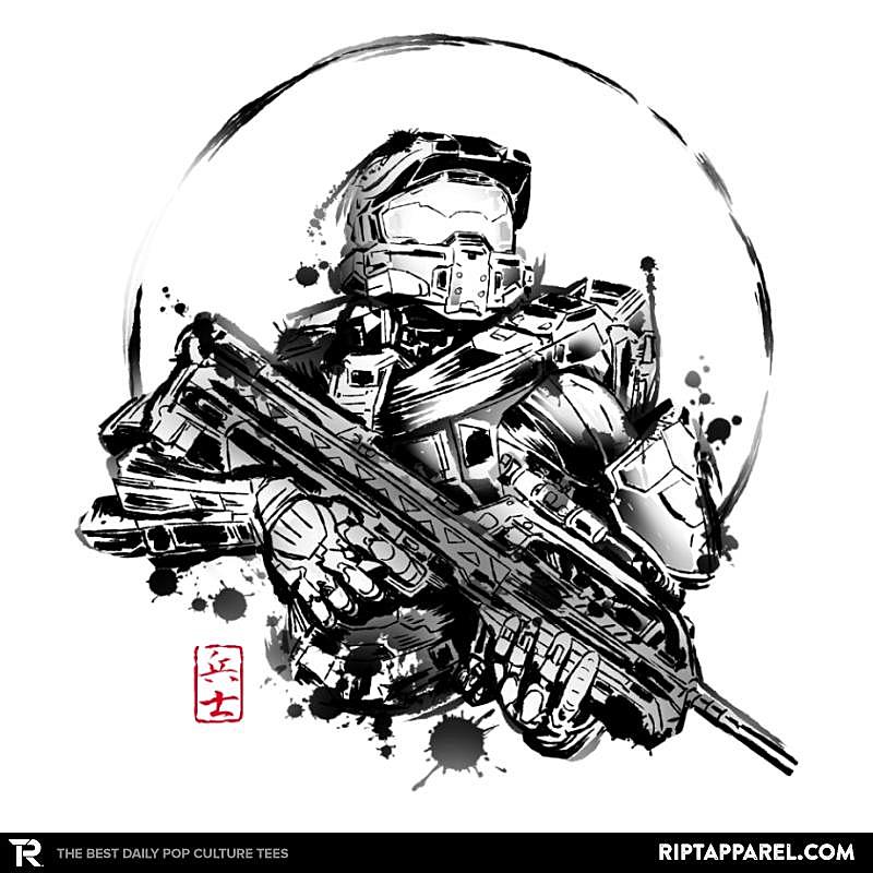 Ript: Super Soldier-e