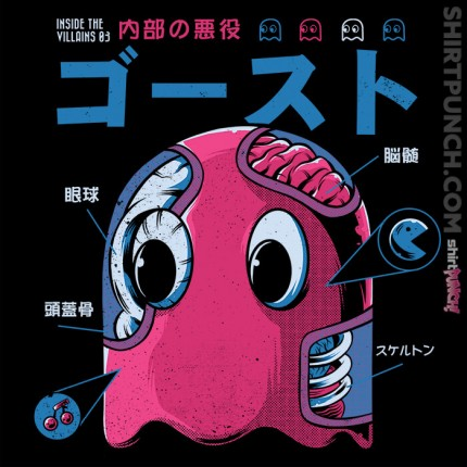 ShirtPunch: Ghostzilla