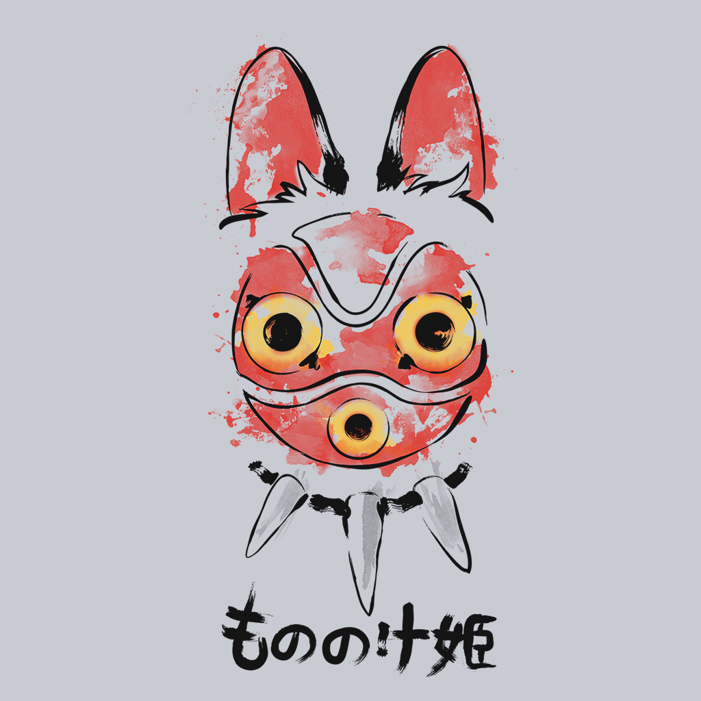 Pop-Up Tee: Wolf Girl Mask