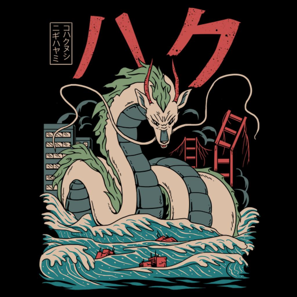 NeatoShop: Haku Kaiju
