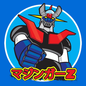 Curious Rebel: Mazinger Z