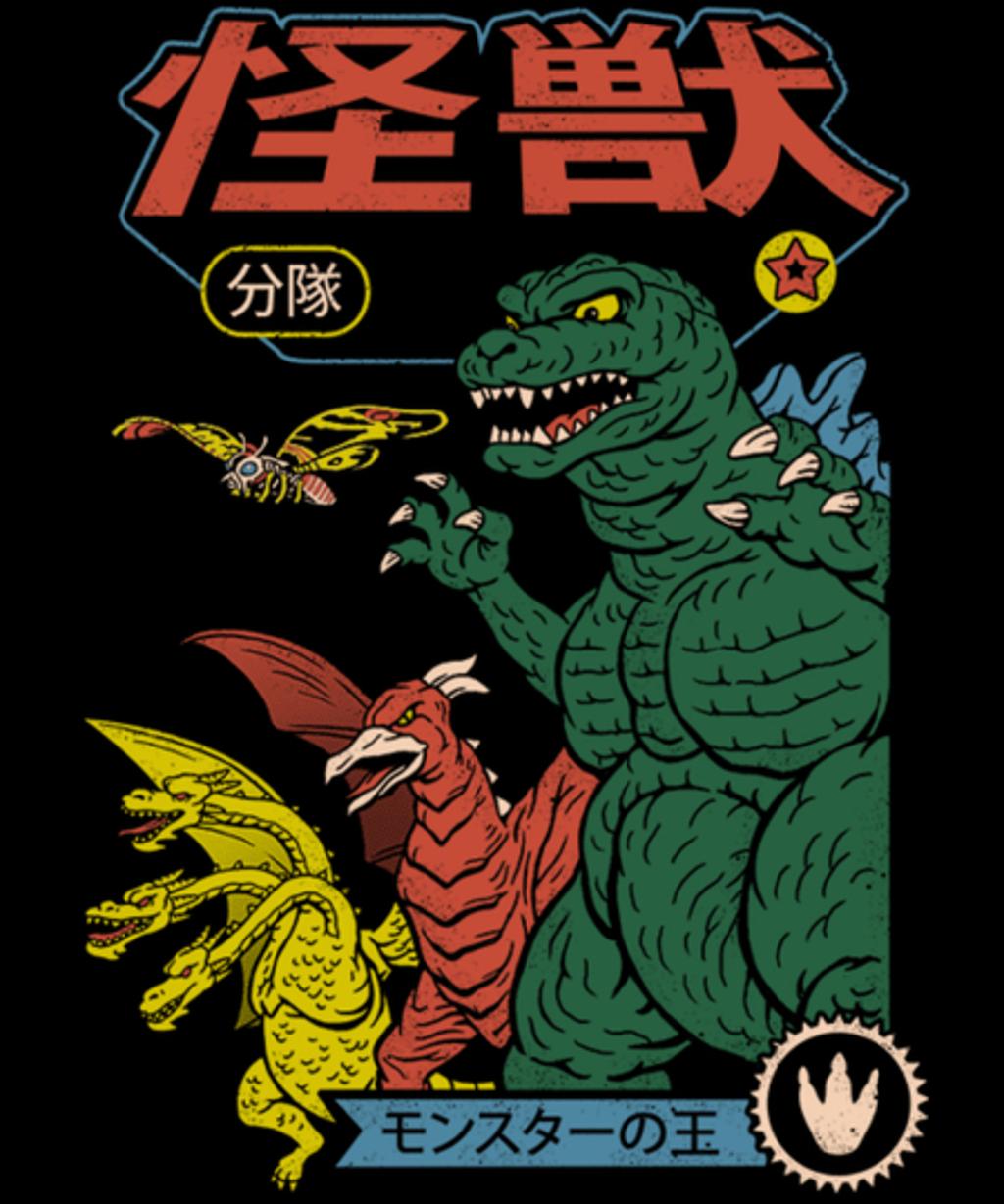 Qwertee: Kaiju Sentai