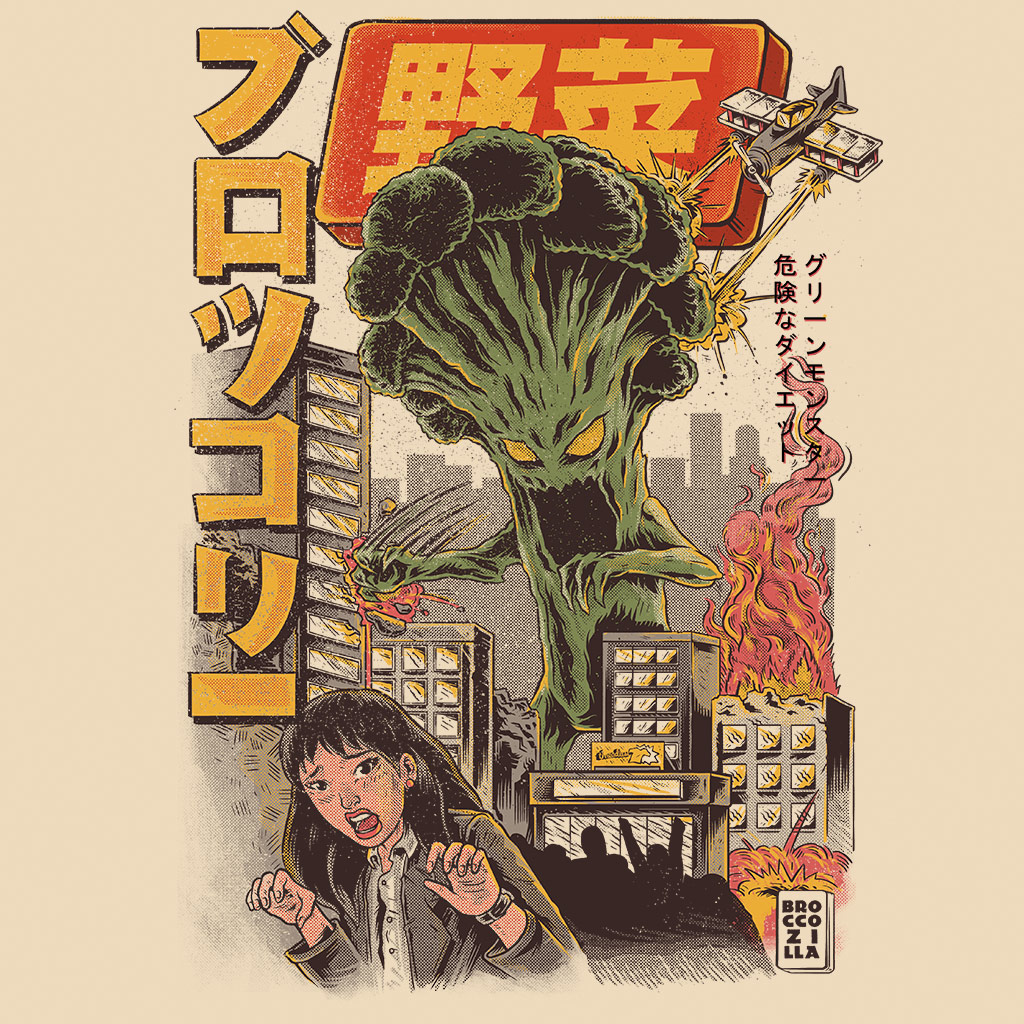 TeeTee: Broccozilla